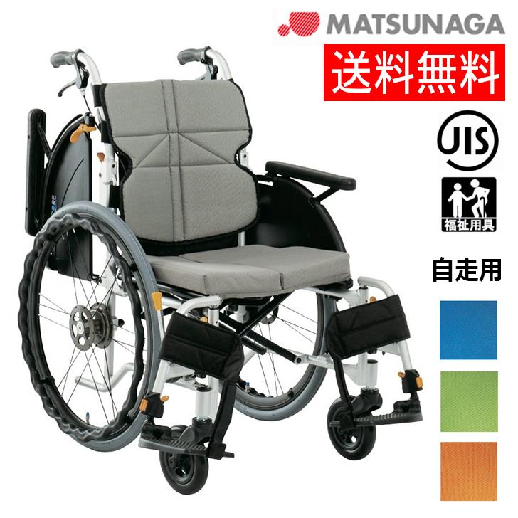 松永製作所 ネクストコア マルチ 自走用車いす NEXT-31B / 座幅40cm