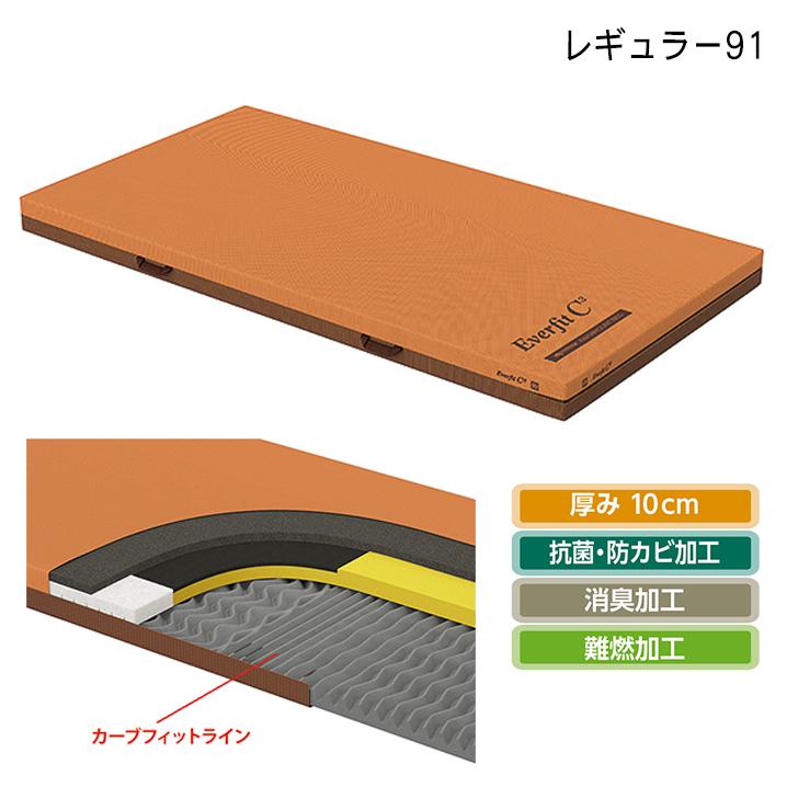 パラマウントベッド エバーフィットC3マットレス[通気タイプ]レギュラー 91cm幅/KE-611TQ