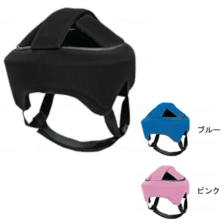【帽子 ヘッドガード 衝撃吸収 おしゃれ お年寄り 安心】ヘッドガードフィット / KM-30