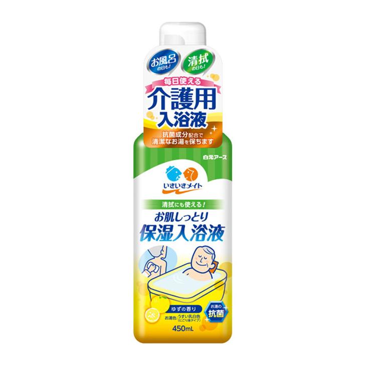 いきいきメイト お肌しっとり保湿入浴液 / 54005-0 450mL ゆずの香り