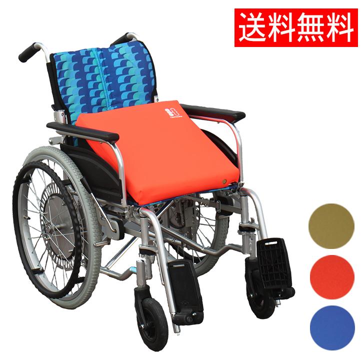【車椅子用 クッション 車いす 介護 福祉 サポート】起立補助装置 立ち助 クッション 50mm