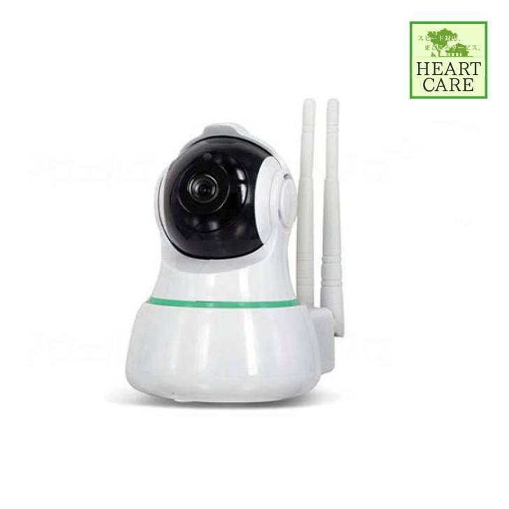 【介護用品 生活支援 呼び出し 送信 センサー】見守りカメラ スマ見え Wi-Fiホームカメラ