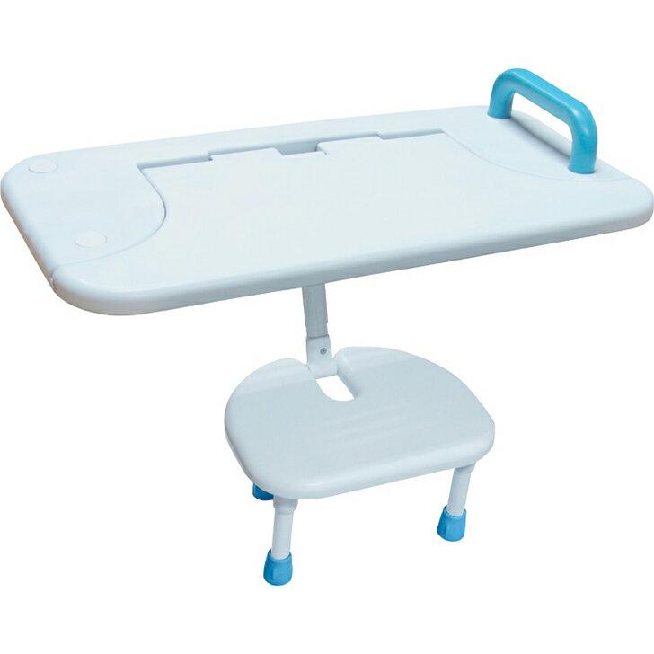 【介護 浴槽台 バスボード 移乗 入浴介助】はね上げ式バスボード (イス有り) / BBH-001 白