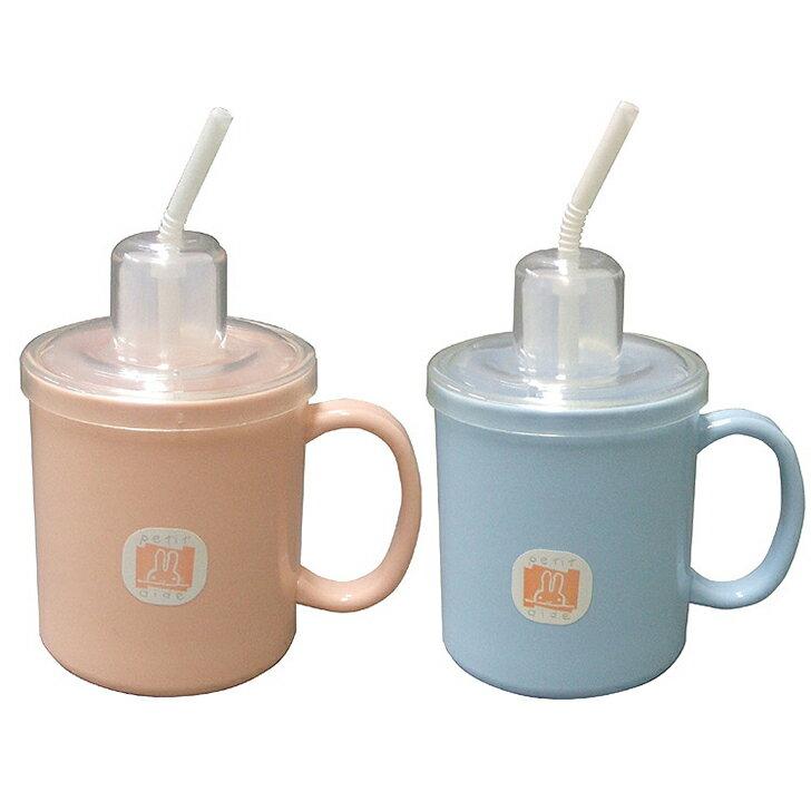 介護 食器 豪華な 本日の目玉 飲み物 介護用 吸い飲み 薬 くすりのみ HS-N4 ストロー 台和 食事 福祉 ストロー付きマグカップ