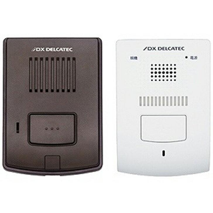 ワイヤレスインターホン 玄関子機+親機セット / DWP10A1