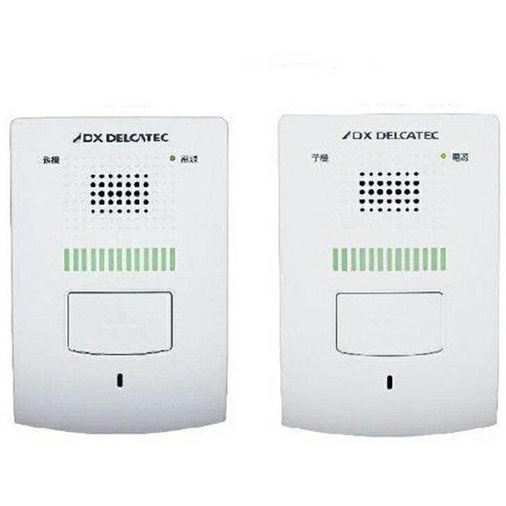 ワイヤレスインターホン 室内子機+親機セット / DWP10A2