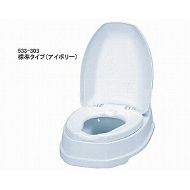 ★敬老の日ギフト★サニタリーエースOD両用 補高♯8 / 871-032 アイボリー
