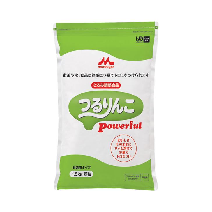 【介護食 とろみ とろみ剤 簡単 嚥下障害】つるりんこ Powerful(パワフル) / 0644484 1.5kg(ケース販売)