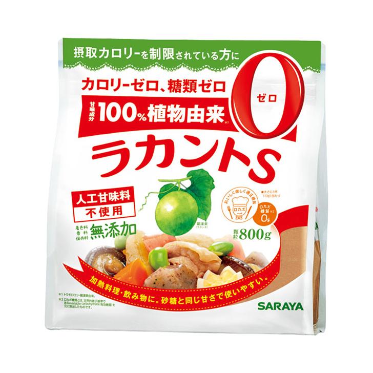 介護用品 福祉用具 介護食 カロリー制限 甘味料 ラカントS 顆粒 ケース販売:12個入 デポー 800g メーカー直送 糖類ゼロ
