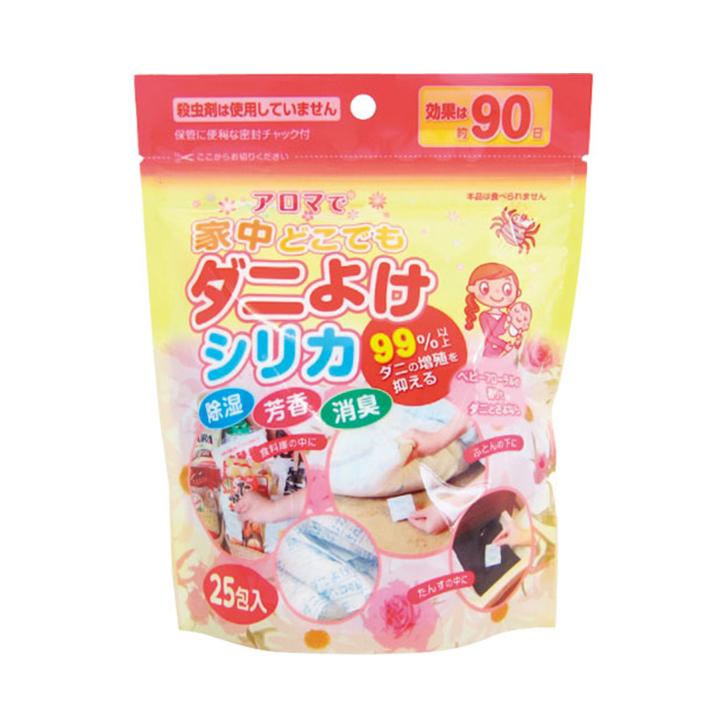ダニよけシリカ / 25包入【ケース販売:30個】