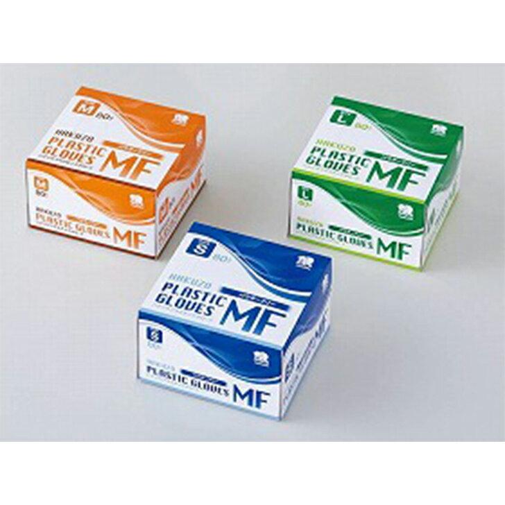 ハクゾウプラスチックグローブMFパウダーフリー80枚【ケース販売:30箱入】