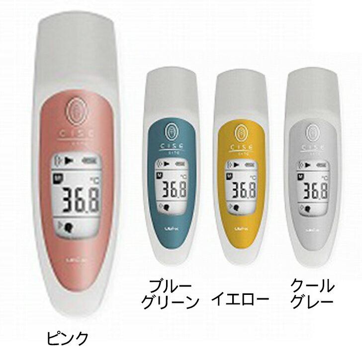 放射体温計 CSE-01