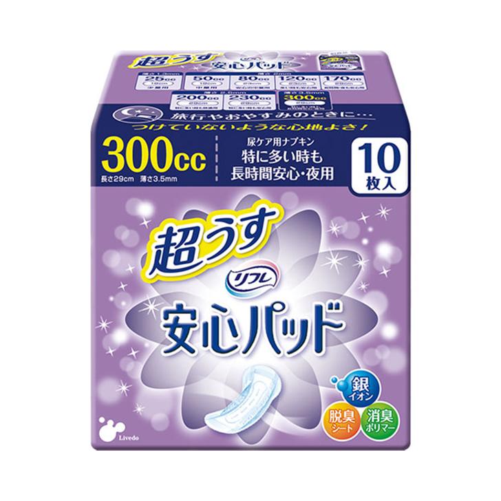 安心パッド 300cc / 17220 10枚【ケース販売:24袋入】