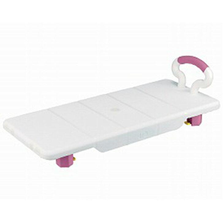 【介護 浴槽台 バスボード 移乗 入浴介助】幸和製作所 浴槽ボード / YB001 ピンク