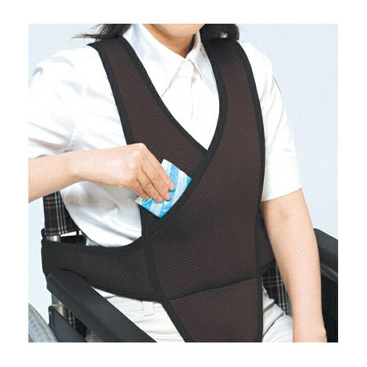 介護用品 福祉用具 歩行関連 車椅子 メッシュ 割引も実施中 ベルト 安心の実績 高価 買取 強化中 車椅子ベルト 付属品