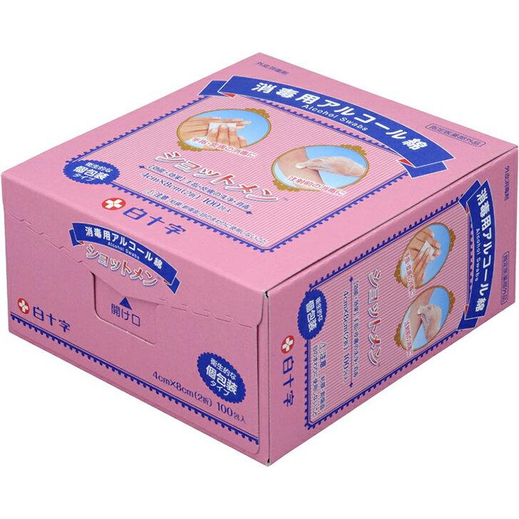 白十字 ショットメン / 11509 100包入×20箱