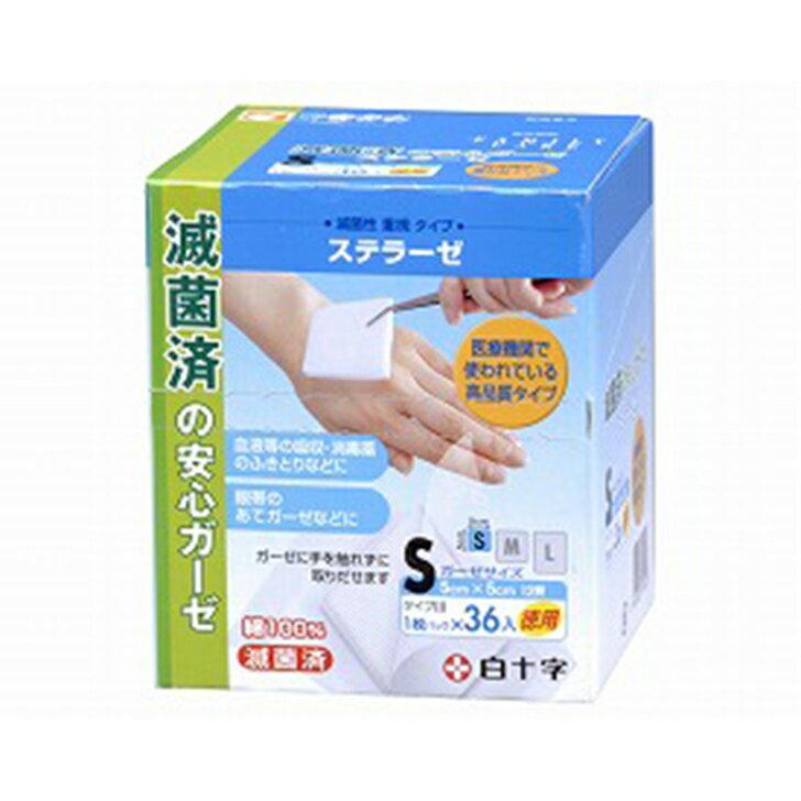 【白十字】ガーゼ FCステラーゼ S 徳用 / 16904 36枚入×50箱