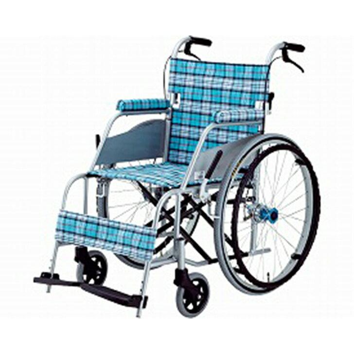 【片山車椅子】KARL(カール)自走式 KW-901B / 座幅40cm スカッシュ・ブルー