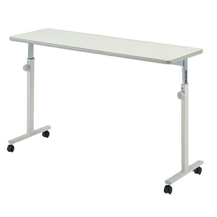 パラマウントベッド オーバーベッドテーブル(KF-810シリーズ) KF-813