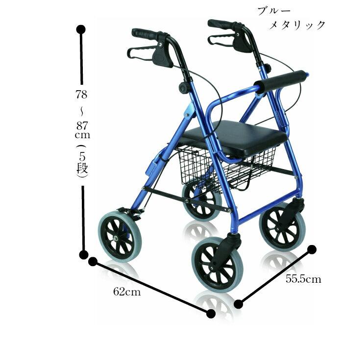【手押し車 老人 シルバーカー 自立 介護】ハッピーII NB