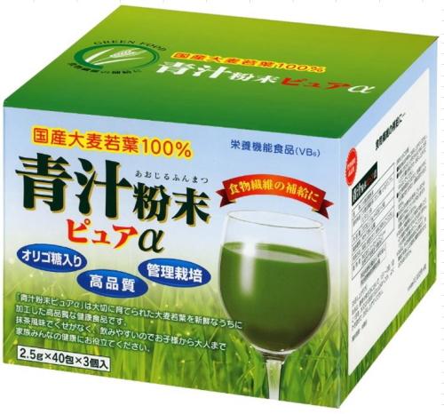 【限定クーポン】【送料無料】青汁粉末ピュアα 2.5g×40包×3箱セット