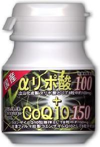 【プレゼント付】αリポ酸100+CoQ10 150 240粒×5個セット