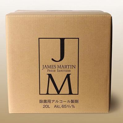 【限定クーポン】【選べるプレゼント付♪】【送料無料 詰替用】ジェームズマーティン 詰替用 20L 20L, 卯香:418f7f12 --- m2cweb.com