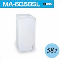 【期間限定クーポン】三ツ星貿易 Excellence(エクセレンス)ストッカー型冷凍庫 58L MA-6058SL