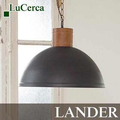 【期間限定クーポン】【直送品】【代引き不可】【送料無料】Lucerca LANDER 1灯ペンダント LC10796