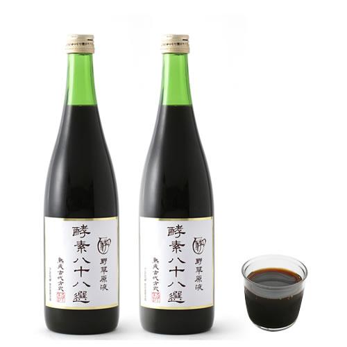 【送料無料】野草原液 酵素八十八選 720ml×2本セット