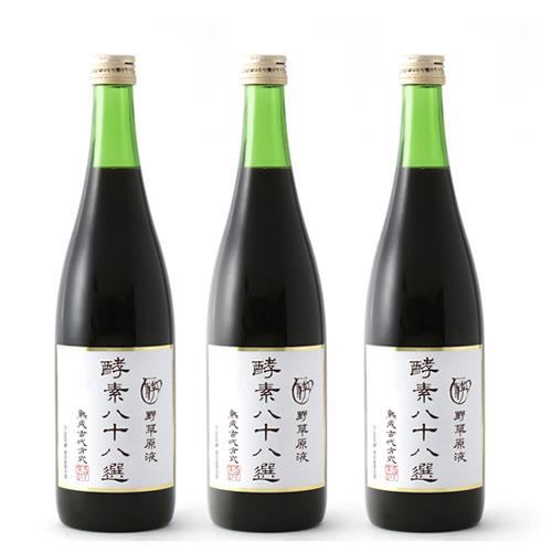 【送料無料】野草原液 酵素八十八選 720ml×3本セット