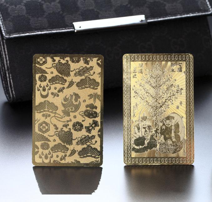 【限定クーポン】大黒さまと恵比寿さまの金のなる木の御守護符 24金メッキ仕上げ