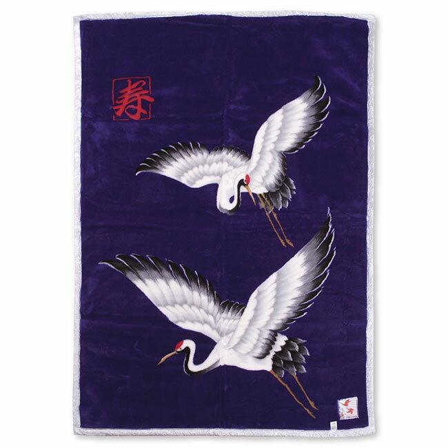 紫の寿毛布 寿鶴