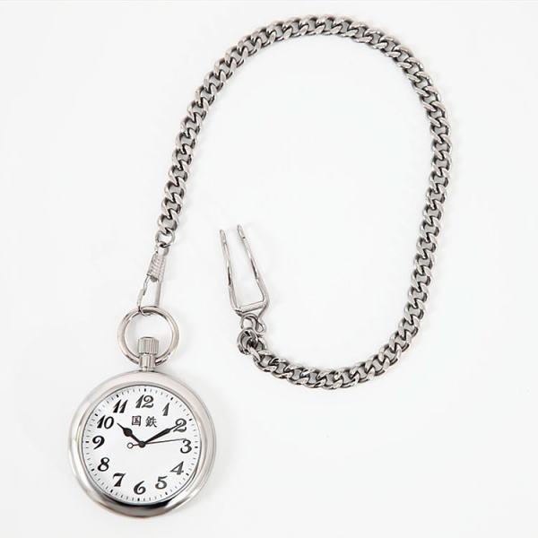 【直送品】【代引き不可】復刻 国鉄懐中時計