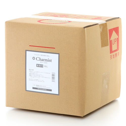 【限定クーポン】 10L【送料無料】除菌消臭剤チャーミスト 業務用 10L 業務用, Coffret de SHALON:b54c9715 --- m2cweb.com
