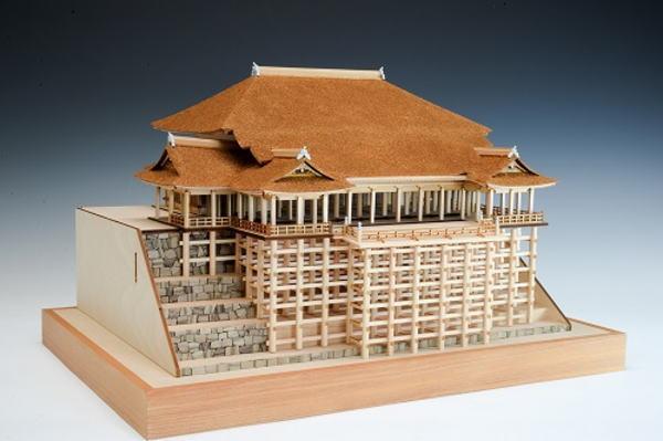 【送料無料】木製建築模型 1/150 清水寺
