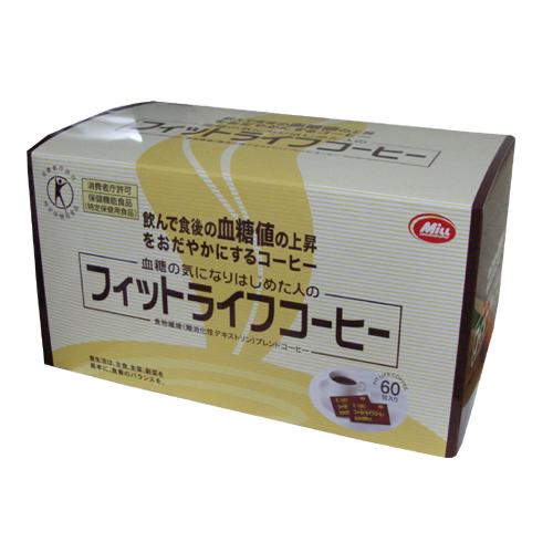 【限定クーポン】【送料無料】フィットライフコーヒー 8.5g×60包×3個セット