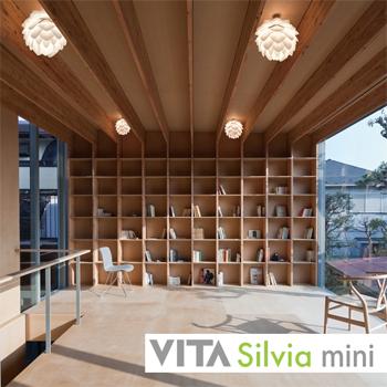 【直送品】【代引き不可】SILVIA mini シルビア ミニ シーリングランプ 02009-CE