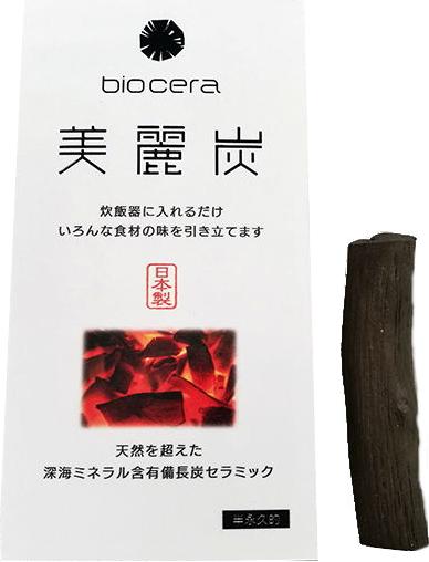【限定クーポン】BIO CERA 美麗炭×3個セット