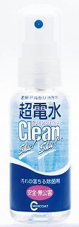 【限定クーポン】【送料無料】超電水クリーンシュ!シュ!Sボトル 50ml×100個セット