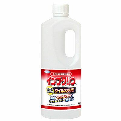 【限定クーポン】インフクリン 業務用 1000mL