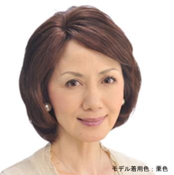 【限定クーポン】【送料無料】おしゃれヘアピース Lサイズ HPN-150A