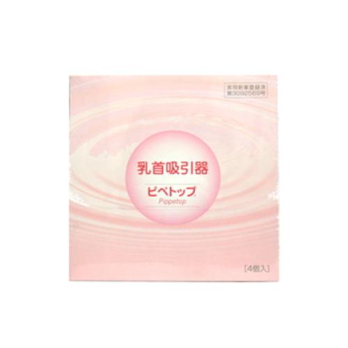 【限定クーポン】乳首吸引器 ピペトップ