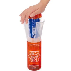 【限定クーポン】アルミ缶クラッシャー カンクシャポイ×同色6個セット