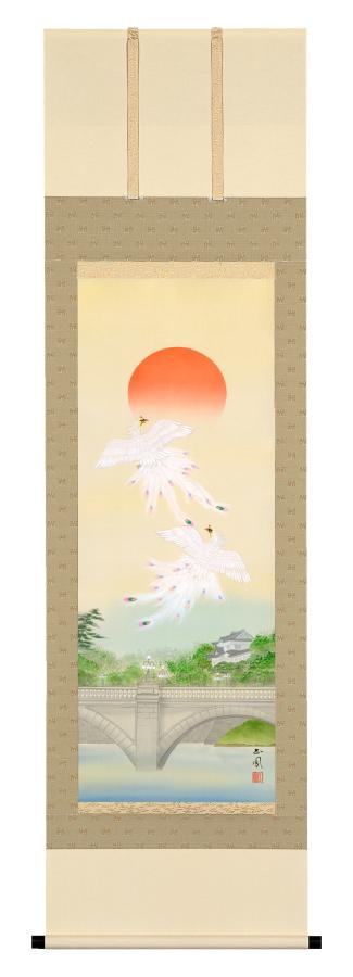 【代引き不可】二重橋鳳凰奉祝図 武原正鳳作 特殊工芸画