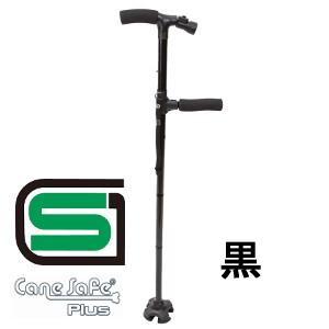 ケーンセーフ プラス SPORT 杖 ステッキ つえ 折りたたみ 倒れない杖 自立する杖 自立式