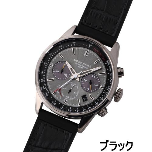 マウロジェラルディ腕時計 ソーラークロノグラフ・インジケーター仕様 マウロジェラルディー腕時計 マウロジェラルディ マウロジェラルディー 腕時計 メンズ腕時計 メンズ