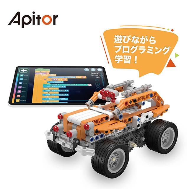 欲しいの 【限定クーポン】Apitor アピター ロボティクス プログラミング学習玩具 おもちゃ プログラミング ロボティクス 知育玩具 学習玩具 プログラミング おもちゃ ロボット ブロック 組み立て ラジコン遊び プログラミングロボット, 篠栗町:378bfed4 --- independentescortsdelhi.in