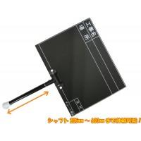 【直送品】【代引き不可】土牛産業 伸縮式黒板 K・D-3 02479ご注文後2~3営業日後の出荷となります