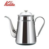 【直送品】【代引き不可】Kalita(カリタ) ステンレス製 コーヒーポット 2.2L 52033ご注文後2~3営業日後の出荷となります